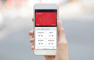 [카드뉴스] 186개 공공시설 이용, 공연할인까지 하나로! 서울시민카드 앱 출시