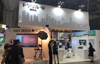 (석간) 서울시, 일본 관광객 유치를 위한 아시아 최대 관광박람회 참가