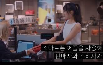 결제수수료0%! 서울페이 가맹점모집 시작!