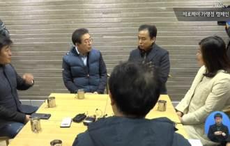제로페이-서울 가맹점 캠페인