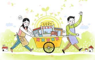 서울시, 소상공인을 위한 지역밀착 지원체계 만든다