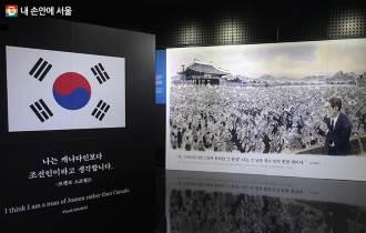 우리가 몰랐던 '34번째 민족대표' 이야기