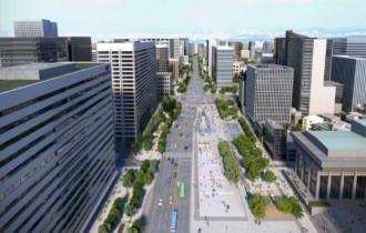 2020년 서울특별시 발전 시행계획 제출(새로운 광화문광장 조성)