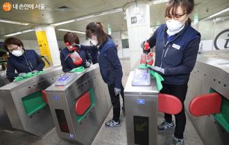 서울시민 안심일자리 사업과 연계한전동차 코로나-19 방역 강화 계획