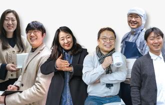 코로나19 고용위기 극복을 위한2021년 상반기 서울시민 안심 일자리사업 확대 추진 계획
