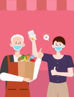 서울시, `민생경제 5대 온기대책` 1조 추가 융자, 1만 명 고용유지지원금