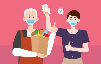(2021) 코로나로 인한 소상공인 자영업자와 특고 등 고용취약계층 재난지원금 지원 인식만족도 조사