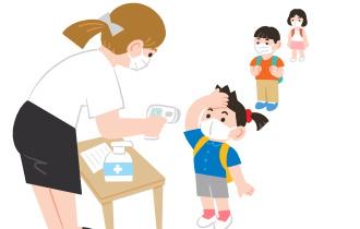 (정책)코로나19 운영 피해 어린이집 지원 계획