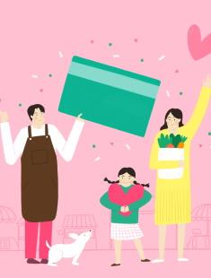 서울시-25개구, 1조 `위기극복 재난지원금`으로 민생경제의 봄 앞당긴다