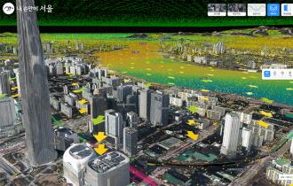 서울 전역 3D로 생생하게! '디지털트윈 S-MAP' 구축