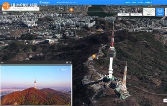 서울 곳곳을 3D로 실감나게…'S-MAP' 서비스 개시