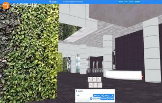 스마트시티 시민과 함께 하는 S-Map 2020버전 (Virtual Seoul 2.0) 시민 공개