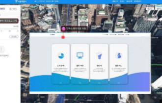 3D기반 Virtual Seoul 시스템 교육계획