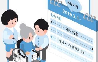 [서울생활정보] 서울시 돌봄·민생 지원 서비스