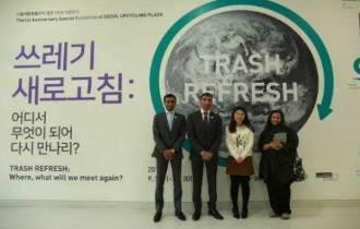 (엠바고13시 30분) UAE사막의 왕자가 '서울새활용플라자'에 주목한 이유는?