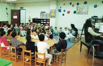 (2019) 어린이집 보육교직원 처우개선 지원