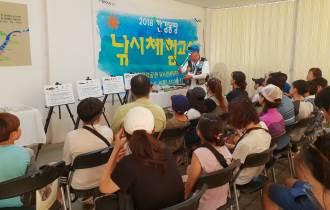 - 2019 한강몽땅 여름축제 -「낚시 체험교실 및 어린이 강태공선발대회」행사계획