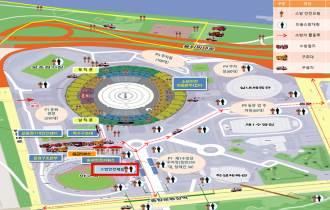 『제100회 전국체육대회 등』찾아가는 소방안전교실 운영 계획