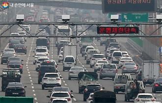 서울시, 12월1일부터 녹색교통지역 배출가스 5등급 차량 운행제한