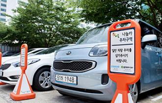 서울시, 10면 이상 '공공시설 주차장'에 나눔카 구역 설치 의무화