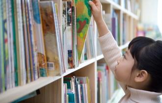 대표도서관 및 권역별 시립도서관 건축설계 방향 자문 계획