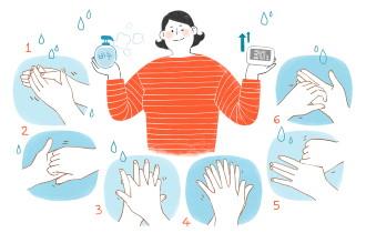 감염병(신종 코로나 바이러스) 확대 예방 계획