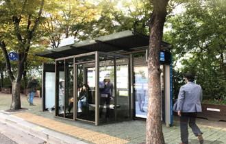 서울시, 공공디자인 분야 역량 있는 스타트업 기업 발굴에 나서