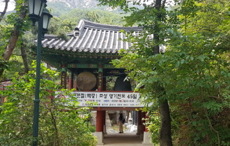 (석간) 서울시, 24개 고지대 사찰에 12,618m 수도관 연결해 깨끗한 수돗물 공급