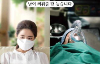 (자료제공)서울시, 전국 첫`마스크 착용 의무화 행정명령` 세부지침 마련