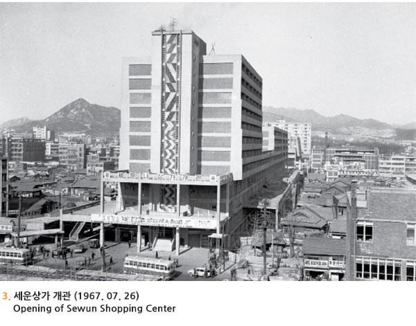 세운상가 개관 (1967. 07. 26) Opening of Sewun Shopping Center