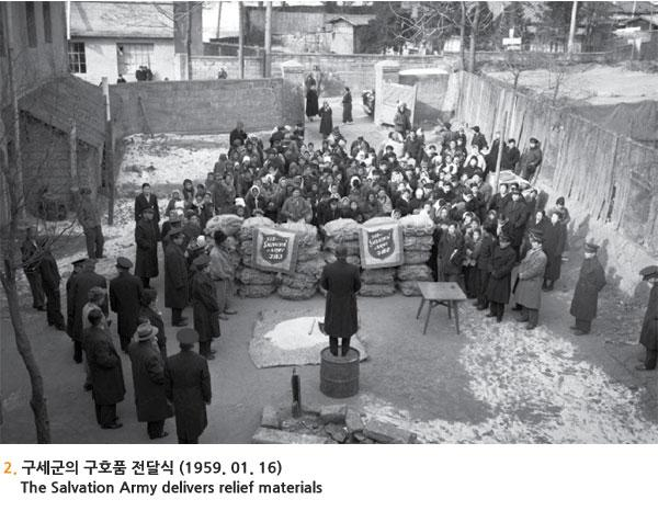 구세군의 구호품 전달식 (1959. 01. 16) The Salvation Army delivers relief materials