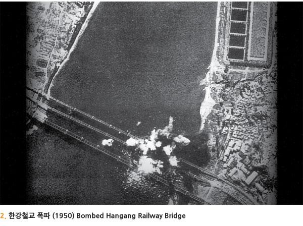 한강철교 폭파 (1950)Bombed Hangang Railway Bridge